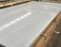 3104-H24深冲铝板