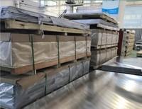 5005铝板和5052铝板