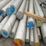 天津5A06精拉鋁棒廠家批發
