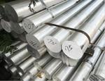 3003铝棒可制作液体容器用