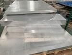 高強度耐腐蝕2B12進口鋁板