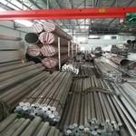 2a12大口徑鋁管 2a12合金鋁管