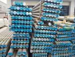 深圳3105進口鋁棒化學成分分析