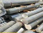 工厂直销7003氧化铝棒