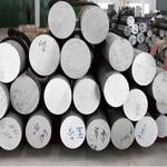 广东东莞2A13铝棒生产厂家