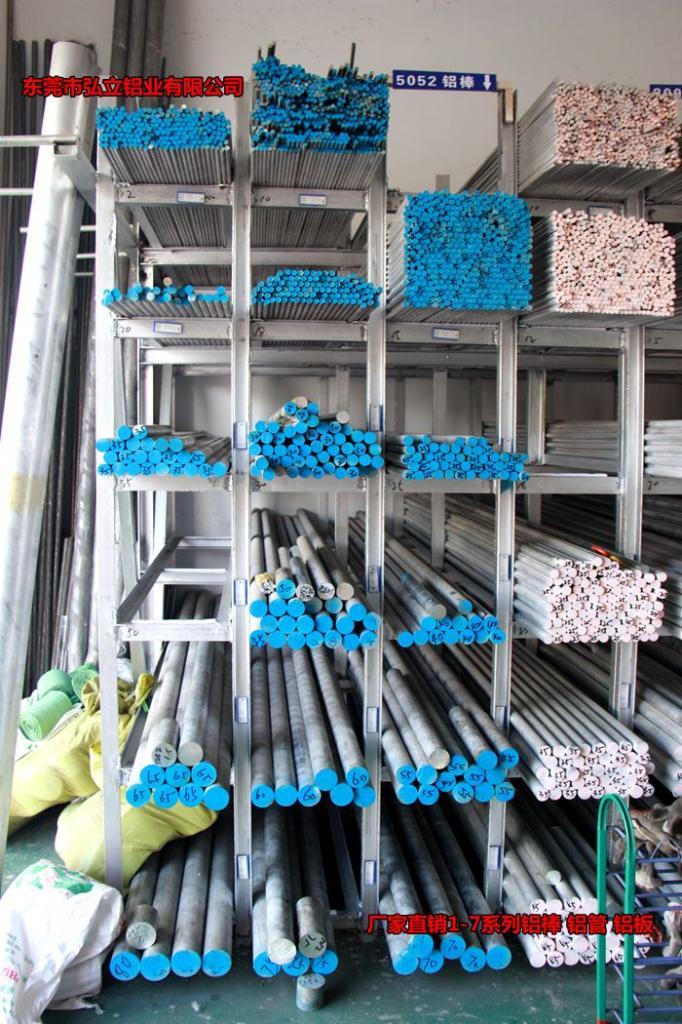 国标5A05铝棒 5A05氧化用铝棒