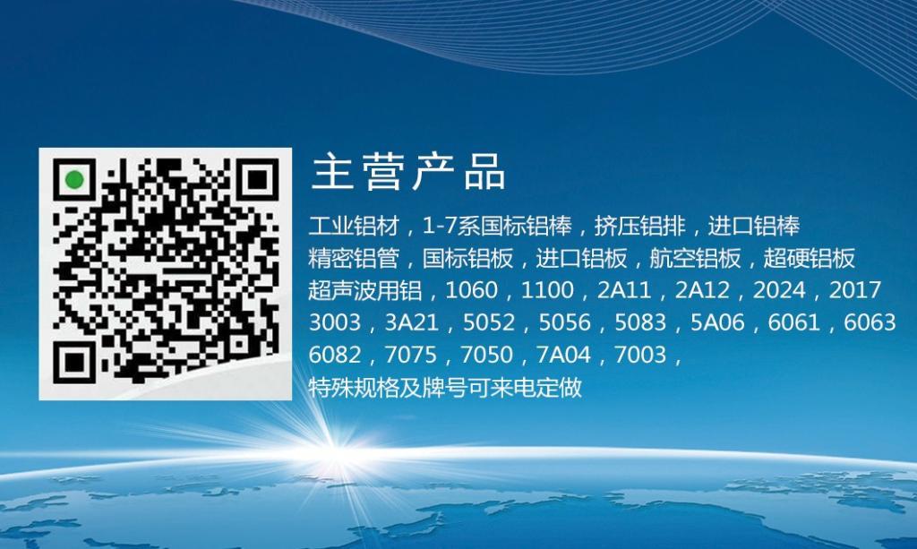 宜昌5A05铝棒多少钱一吨