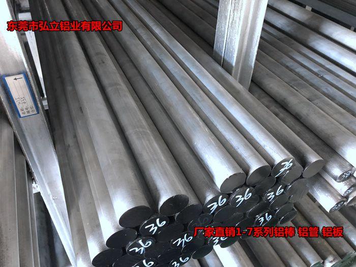 氧化铝6A02铝棒 防锈铝6A02铝棒