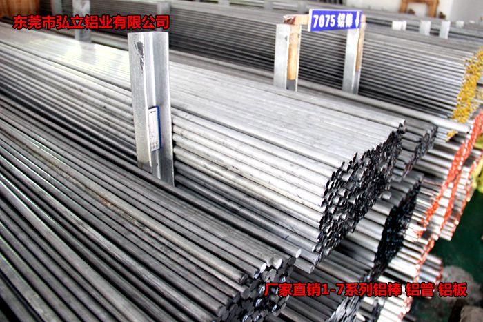 6A02-O态氧化拉伸铝棒