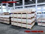 广州芬可乐铝板2024-T4