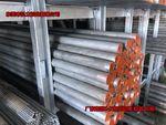 东莞2024铝棒 2024-T351铝板合金