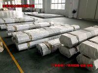 可热处理强化7005进口铝棒