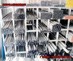 进口铝材3003 光亮3003铝管无缝管