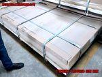 進口5754光面環保鋁板