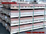 3005-H111覆膜鋁板廠家