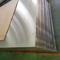 防锈防滑铝板5082
