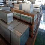 热处理强化加工不变形LD8铝板