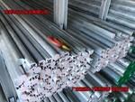 3003-O工業鋁棒 3003-O態鋁棒廠