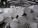 焊接鋁合金棒AL4047廠家批發