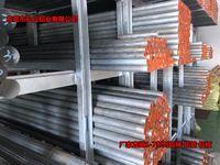 西南鋁5A05鋁棒 5A05拋光實心棒