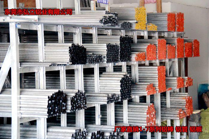 高精光亮2A02铝棒 高硬度2A02研磨铝棒 2A02无砂眼气泡铝棒示例图3