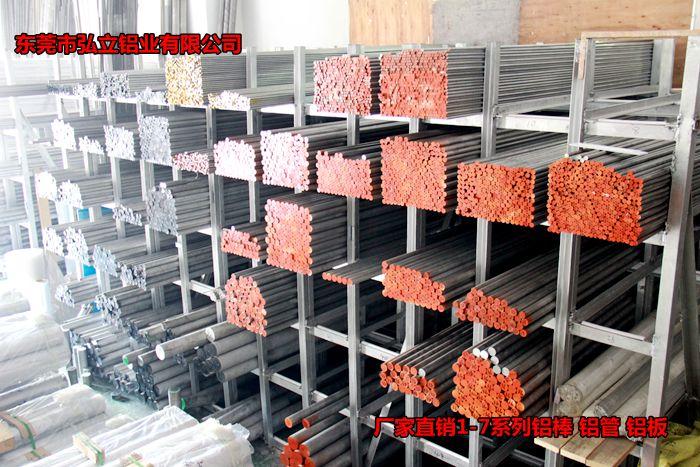 高精光亮2A02铝棒 高硬度2A02研磨铝棒 2A02无砂眼气泡铝棒示例图4