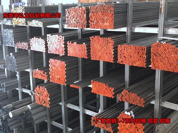 高精光亮2A02铝棒 高硬度2A02研磨铝棒 2A02无砂眼气泡铝棒示例图8