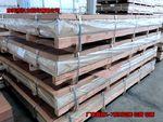 進口AL5056-H112鋁板折彎性能