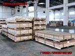 國標6061-T6超寬超厚鋁板