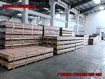 7075-T6熱處理可強化鋁板