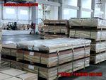 5083模具铝板 超宽5083铝板