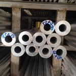 5083-H112厚壁铝管可定制