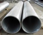 現貨6063無縫鋁管 6063擠壓鋁管