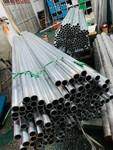 6061合金铝方管 6061六角铝管