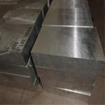 船舶配件ALMg5德标铝板