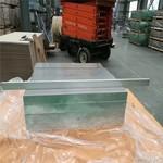 弘立铝业厂家批发7005国标铝板