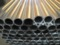 批发6061厚壁铝管 6061薄壁铝管