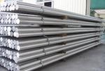 现货6066铝棒机械性能