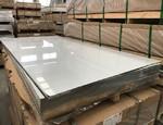 航空高强度7005合金铝板