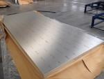 高强度加工不变形7005铝板