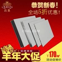 高强度铝合金板环保隔音板铝蜂窝板