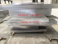 6082-T6超长超厚铝板