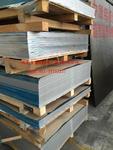 5083 0/H111鋁板材 4.0*2200*C