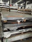 專業鋁板/7075鋁板