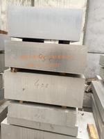 6061-t651预拉伸铝板厂家