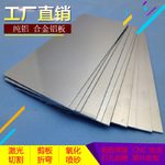 探伤板7075T7451铝板与7075区别