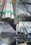 2A50-T6鋁管2A50無縫管大徑管材