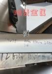 6063-T6铝板和6063T3/T4区别