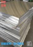7075-T651鋁板與T7351硬度區別