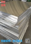 6063-T6铝板电导率镁硅元素